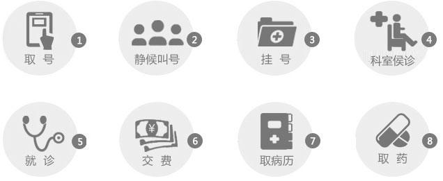 guidelines_01.jpg